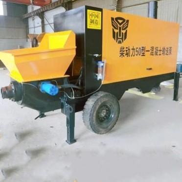 小型混凝土地泵 小混凝土输送泵 水泥砂浆输送泵