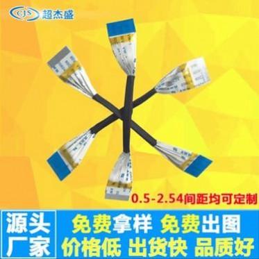 ffcfpc扁平线分股包醋酸布 超薄耐高温分线软排线 安防专用用排线
