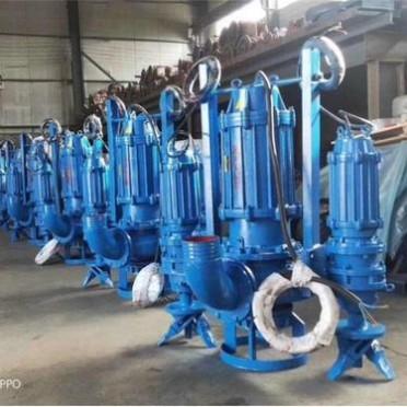 耐磨潜水抽沙泵抽泥沙泵 润豪泵业 矿用潜水抽沙泵