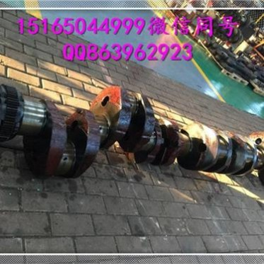 淄柴8300发电机组曲轴,淄柴曲轴,8300曲轴配件